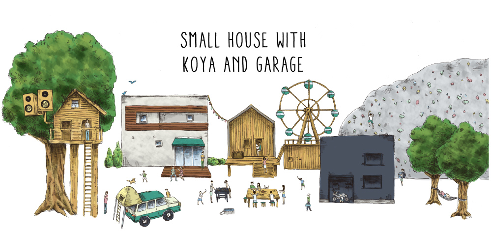 small house with koya and garage